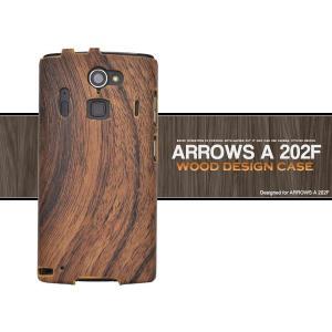 スマホケース ARROWS A 202F用 ウッドデザインケース SB ソフトバンクモバイル アローズ エース 202F|watch-me