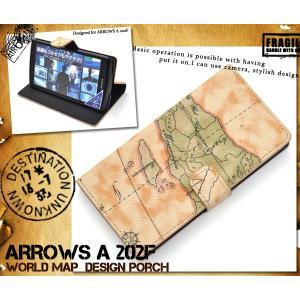 スマホケース ARROWS A 202F用 ワールドデザインケースポーチ 手帳型 スタンド機能付き SB ソフトバンクモバイル アローズ エース 202F|watch-me