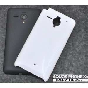 スマホケース AQUOS PHONE Xx 206SH用 ハードホワイトケース SB ソフトバンクモバイル アクオスフォン Xx 206SH|watch-me