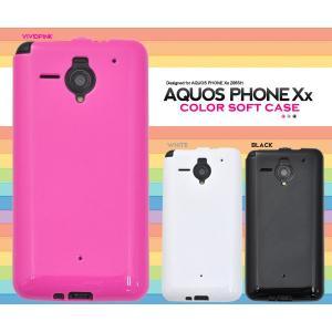 スマホケース AQUOS PHONE Xx 206SH用 カラーソフトケース SB ソフトバンクモバイル アクオスフォン Xx 206SH|watch-me