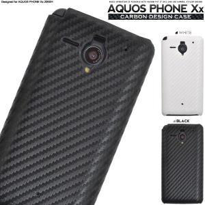 スマホケース AQUOS PHONE Xx 206SH用 カーボンデザインケース SB ソフトバンクモバイル アクオスフォン Xx 206SH|watch-me