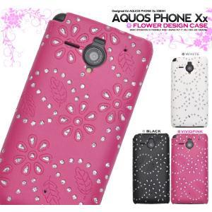 スマホケース AQUOS PHONE Xx 206SH用 フラワーデザインケース SB ソフトバンクモバイル アクオスフォン Xx 206SH|watch-me