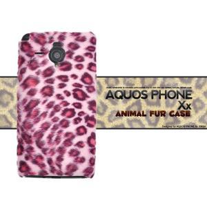 スマホケース AQUOS PHONE Xx 206SH用 ヒョウ柄ケース SB ソフトバンクモバイル アクオスフォン Xx 206SH|watch-me