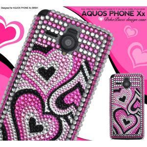 スマホケース AQUOS PHONE Xx 206SH用 プッチ風デコケース SB ソフトバンクモバイル アクオスフォン Xx 206SH|watch-me