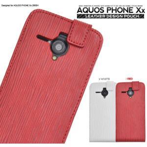 スマホケース AQUOS PHONE Xx 206SH用 レザーケースポーチ SB ソフトバンクモバイル アクオスフォン Xx 206SH|watch-me