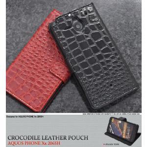 スマホケース AQUOS PHONE Xx 206SH用 クロコダイルスタンドケースポーチ 手帳型タイプ SB ソフトバンクモバイル アクオスフォン Xx 206SH|watch-me