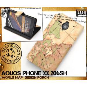 スマホケース AQUOS PHONE Xx 206SH用 ワールドデザインケースポーチ 手帳型 スタンド機能付き SB ソフトバンクモバイル アクオスフォン Xx 206SH|watch-me
