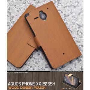スマホケース AQUOS PHONE Xx 206SH用 ウッドデザインスタンドケースポーチ SB ソフトバンクモバイル アクオスフォン Xx 206SH|watch-me