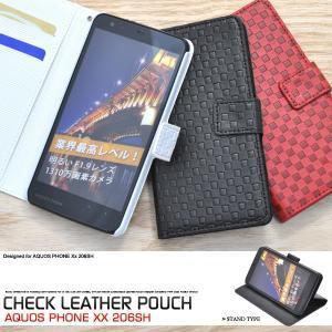 スマホケース AQUOS PHONE Xx 206SH用 市松模様デザインスタンドケースポーチ 手帳型 スタンド機能付き SB ソフトバンクモバイル アクオスフォン Xx 206SH|watch-me