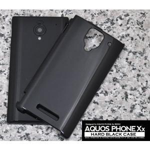 SB AQUOS PHONE Xx 302SH用 ハードブラックケース ソフトバンク アクオスフォン XX 302SH スマホケース スマホカバー|watch-me