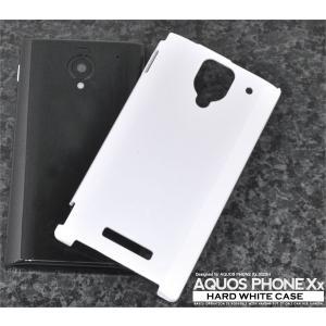 SB AQUOS PHONE Xx 302SH用 ハードホワイトケース ソフトバンク アクオスフォン XX 302SH スマホケース スマホカバー|watch-me