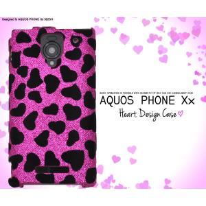 SB AQUOS PHONE Xx 302SH用 ハートデザインケース ソフトバンク アクオスフォン XX 302SH スマホケース スマホカバー|watch-me