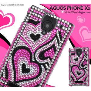 SB AQUOS PHONE Xx 302SH用 プッチ風デコケース ソフトバンク アクオスフォン XX 302SH スマホケース スマホカバー|watch-me