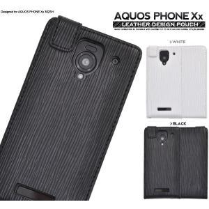SB AQUOS PHONE Xx 302SH用 レザーケースポーチ ソフトバンク アクオスフォン XX 302SH スマホケース スマホカバー|watch-me