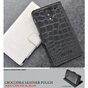 SB AQUOS PHONE Xx 302SH用 クロコダイルスタンドケースポーチ 手帳型 スタンド機能付 ソフトバンク アクオスフォン XX 302SH|watch-me