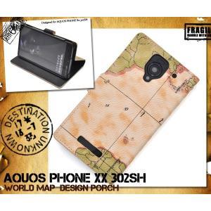 SB AQUOS PHONE Xx 302SH用 ワールドデザインケースポーチ   手帳型 スタンド機能付 横開き  ソフトバンク アクオスフォン XX 302SH|watch-me