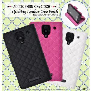 SB AQUOS PHONE Xx 302SH用 キルティングレザーケースポーチ 手帳型 スタンド機能付 横開き ソフトバンク アクオスフォン XX 302SH|watch-me