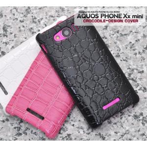 AQUOS PHONE Xx mini SoftBank 303SH用 クロコダイルレザーデザインケース ソフトバンク アクオスフォン ダブルエックス ミニ 303SH スマホケース スマホカバー|watch-me