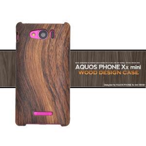 AQUOS PHONE Xx mini SoftBank 303SH用 ウッドデザインケース ソフトバンク アクオスフォン ダブルエックス ミニ 303SH|watch-me