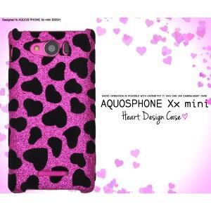 AQUOS PHONE Xx mini SoftBank 303SH用 ハートデザインケース ソフトバンク アクオスフォン ダブルエックス ミニ 303SH|watch-me