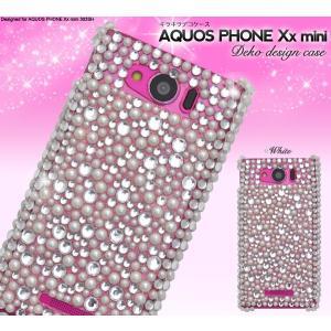 AQUOS PHONE Xx mini SoftBank 303SH用 デコケース ソフトバンク アクオスフォン ダブルエックス ミニ 303SH スマホケース スマホカバー|watch-me