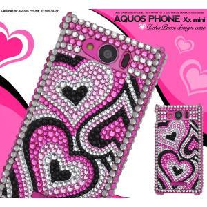 AQUOS PHONE Xx mini SoftBank 303SH用 プッチ風デコケース ソフトバンク アクオスフォン ダブルエックス ミニ 303SH|watch-me