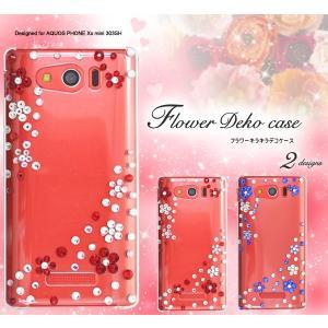 AQUOS PHONE Xx mini SoftBank 303SH用 フラワーキラキラデコケース ソフトバンク アクオスフォン ダブルエックス ミニ 303SH スマホケース スマホカバー|watch-me