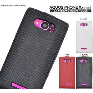 AQUOS PHONE Xx mini SoftBank 303SH用 レザーケースポーチ ソフトバンク アクオスフォン ダブルエックス ミニ 303SH|watch-me