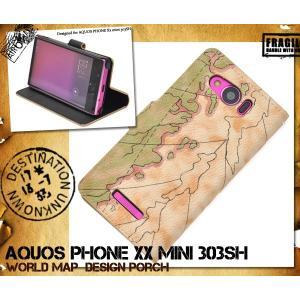AQUOS PHONE Xx mini SoftBank 303SH用 ワールドデザインケースポーチ 手帳型 スタンド機能付 ソフトバンク アクオスフォン ダブルエックス ミニ 303SH|watch-me
