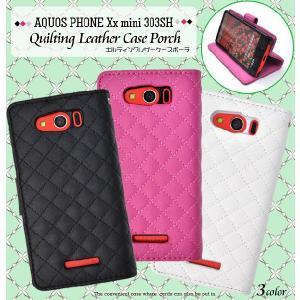 AQUOS PHONE Xx mini SoftBank 303SH用 キルティングレザーケースポーチ 手帳型 スタンド機能付 ソフトバンク アクオスフォン ダブルエックス ミニ 303SH|watch-me