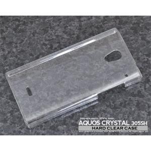 スマホケース AQUOS CRYSTAL 305SH用 ハードクリアケース SB ソフトバンク アクオスクリスタル  305SH|watch-me