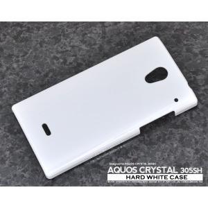 スマホケース AQUOS CRYSTAL 305SH用 ハードホワイトケース SB ソフトバンク アクオスクリスタル  305SH|watch-me
