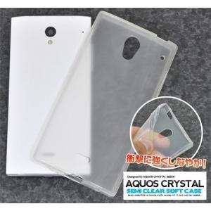 スマホケース AQUOS CRYSTAL 305SH用 セミクリアソフトケース SB ソフトバンク アクオスクリスタル  305SH|watch-me