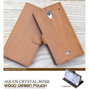 スマホケース AQUOS CRYSTAL 305SH用 ウッドデザインスタンドケースポーチ 手帳型 横開き スタンド機能付 SB ソフトバンク アクオスクリスタル  305SH|watch-me