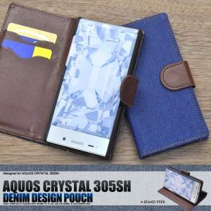 スマホケース AQUOS CRYSTAL 305SH用 デニムデザインスタンドケースポーチ 手帳型 横開き スタンド機能付 SB ソフトバンク アクオスクリスタル  305SH|watch-me