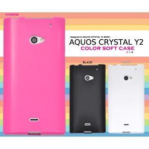 スマホケース AQUOS CRYSTAL Y2 403SH用 カラーソフトケース SB ソフトバンク アクオスクリスタルY2  403SH|watch-me