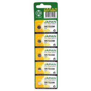 ボタン電池 SR731SW(レナタ329) 1シート/5個入り  リチウムコイン バッテリー 時計 電卓 ゲーム 器具|watch-me