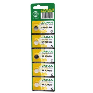 ボタン電池 SR920SW(371) 1シート/5個入り  リチウムコイン バッテリー 時計 電卓 ゲーム 器具|watch-me