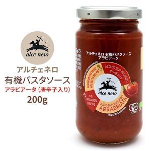 アルチェネロ 有機パスタソース・アラビアータ(唐辛子入り)200g|watch-me