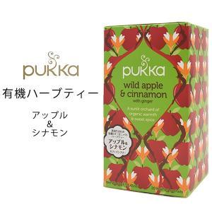英国からお届けする次世代オーガニック・ハーブティー   パッカは、世界各国で有機栽培された植物をブレ...