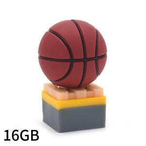 USBメモリ 16GB バスケットボール型USBメモリ おもしろマスコット デザイン プレゼント プチギフト 粗品|watch-me