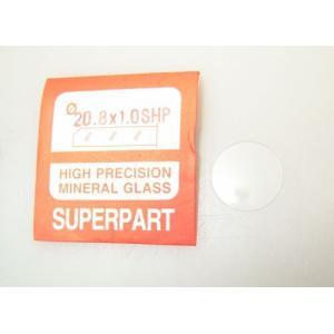 プロ用時計工具 時計用ミネラルガラス 20.1〜21.0mm watch-me