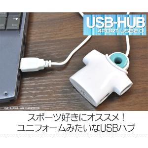 USB2.0対応 ユニフォーム型 USBハブ|watch-me