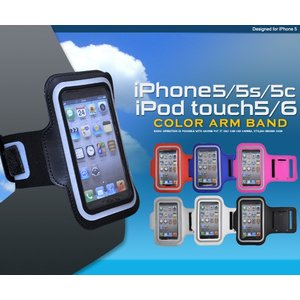 iPhone5/5S/5C用 モバイル アームバンド アームホルダー スポーツケース iPod touch5/6 にも|watch-me