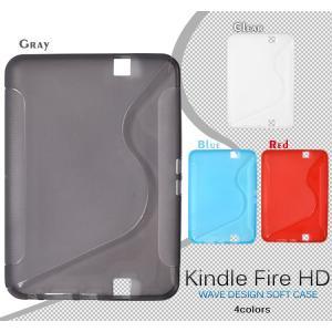 タブレット ケース カバー Amazon Kindle Fire HD 第1世代用 ウェーブデザインソフトケース アマゾン キンドル ファイアHD|watch-me