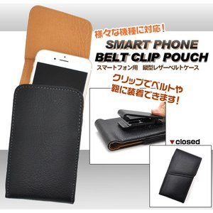 スマートフォン汎用 縦型レザーベルトケース|watch-me
