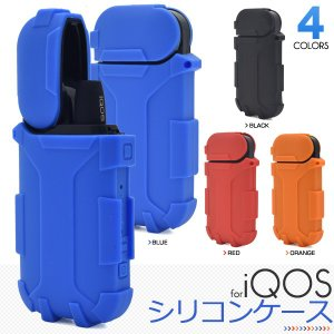 iQOS用 カラーシリコンケース アイコス|watch-me