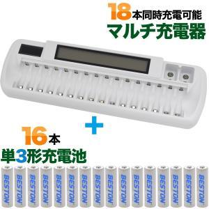 マルチ充電器+単3形ニッケル水素充電池16本|watch-me