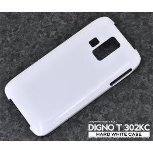 DIGNO T 302KC用 ハードホワイトケース Y!mobile ディグノ T 302KC Y!モバイル/Yモバイル/ワイモバイル スマホケース スマホカバー|watch-me