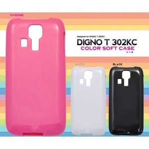 スマホケース DIGNO T 302KC用 カラーソフトケース Y mobile ディグノ T 302KC Y モバイル/Yモバイル/ワイモバイル|watch-me